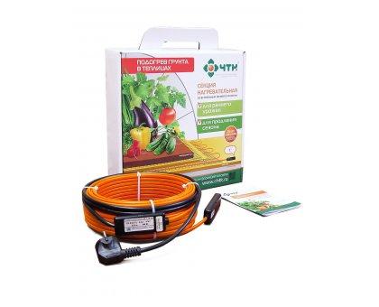 Купить Греющий кабель для обогрева грунта в теплице СНГТ-2,0-248 (2м.кв) в Краснодаре