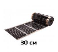Термопленка EASTEC 30см 220 Вт/м.кв.