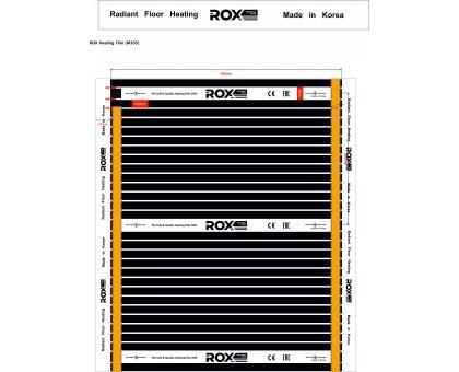 Купить Инфракрасный теплый пол пленочный ROX ширина 100 см антиискровый полосатый в Краснодаре