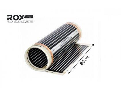 Купить Инфракрасный теплый пол пленочный ROX ширина 80 см антиискровый полосатый в Краснодаре