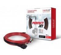Греющий кабель Heatus PerfectJet 832 Вт 64 м комплект внутрь трубы с сальником