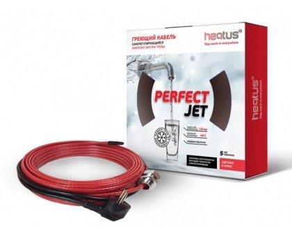 Купить Греющий кабель Heatus PerfectJet 845 Вт 65 м комплект внутрь трубы с сальником в Краснодаре