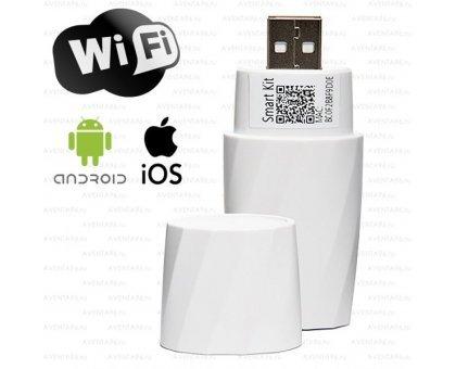 Купить Midea SK102 - Wi-Fi адаптер в Краснодаре