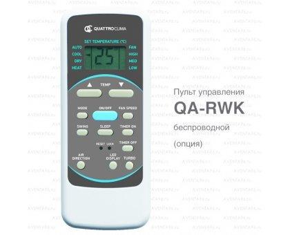 Купить Кассетный кондиционер QuattroClima QV-I12CE/QN-I12UE в Краснодаре