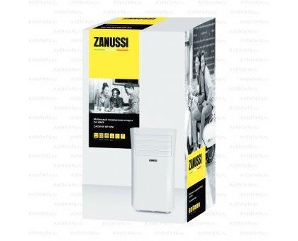 Купить Мобильный кондиционер Zanussi ZACM-07 MP-II/N1 в Краснодаре