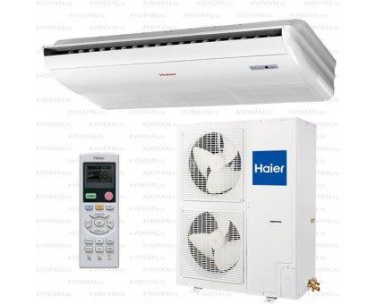 Купить Напольно-потолочный кондиционер Haier AC60FS1ERA(S)/1U60IS1EAB(S) в Краснодаре