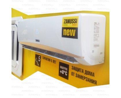 Купить Кондиционер Zanussi ZACS-24 HPF/A17/N1 в Краснодаре