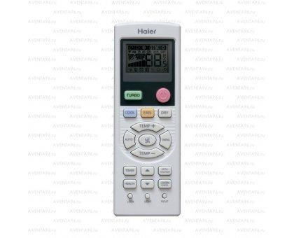 Купить Напольно-потолочный кондиционер Haier AC18CS1ERA(S)/1U18DS1EAA в Краснодаре