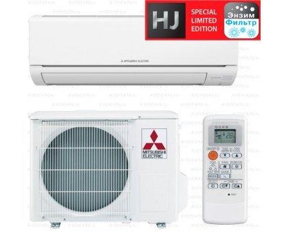 Купить Кондиционер Mitsubishi Electric MSZ-HJ50VA-ER/MUZ-HJ50VA-ER в Краснодаре