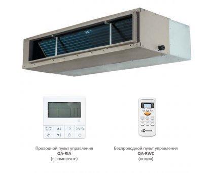 Купить Канальный кондиционер QuattroClima QV-I60DC/QN-I60UC в Краснодаре