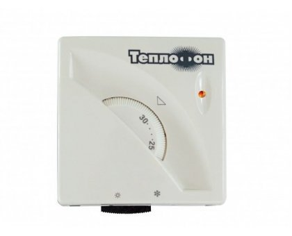 Купить Комнатный термостат IMIT TA3n накладной в Краснодаре